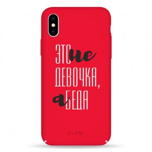 Чехол Pump Tender Touch Case for iPhone X/XS Girl Trouble