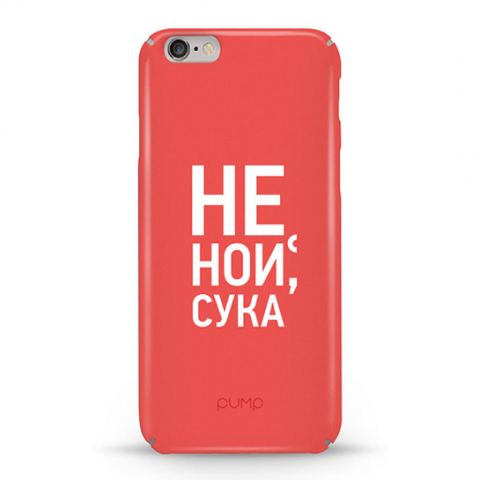 Чехол Pump Tender Touch Case for iPhone 6/6S Don`t Cry